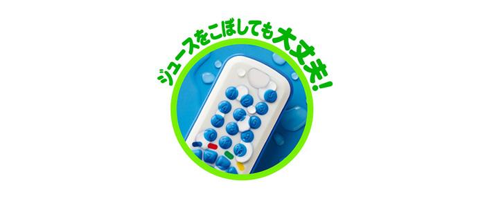 4.安心の生活防水!